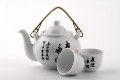 set tea för kines Arkivfoto