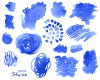 Set of textured brush strokes. Vector illustration Stock Photos