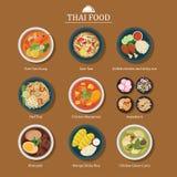 set thai för mat vektor illustrationer