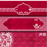 A set of three horizontal banners painted in the style of Chinese painting. Hieroglyphics translated as flower. Stock Photos