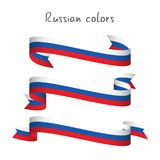 Set of three modern colored ribbon with the Russian tricolor Royalty Free Stock Photography