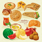 Set of traditional Arabian Halal food Royalty Free Stock Photo