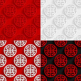 Set of traditional Chinese seamless patterns Stock Photos