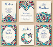 Set of Turkish flyer page ornament illustration concept. Art traditional, Islam, arabic, abstract, ottoman motifs Stock Photo