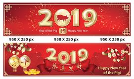 Happy Chinese New Year of the Boar 2019 - two banners set. A set of two banners with red background, designed for the Chinese Year of the Earth Pig 2019. Chinese vector illustration
