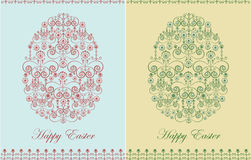 Set of two decorative easter egg. Set of two decorative greeting cards with easter egg. Vector illustration Stock Image