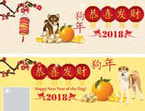 Set of two horizontal web banners for Chinese New Year of the Earth Dog 2018 Stock Photography
