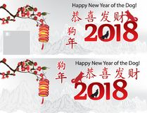 Set of two horizontal web banners with white background for Chinese New Year. Banner set for the Chinese New Year of the Dog. Text translation: Congratulations Royalty Free Stock Image