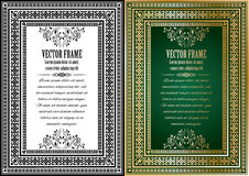 Set of two vintage ornate frames with sample text. Royalty Free Stock Photography