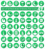 Set of United Arab Emirates icons Stock Photography