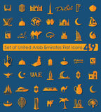 Set of United Arab Emirates icons Royalty Free Stock Photos