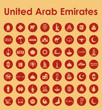 Set of United Arab Emirates simple icons Stock Photo