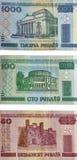 Set of used Belarus ruble bills closeup, unused already Royalty Free Stock Photography