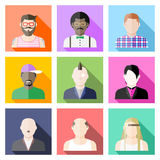 Set of user avatar icons in flat style Stock Photos