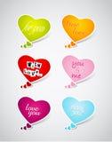 Set of Valentine's hearts. Vector art Royalty Free Stock Photo