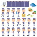 Set of various poses of japanese Cook. 
