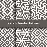 Set of vector arabic geometric texture. Set of vector seamless pattern. Arabic geometric texture. Islamic Art Stock Image
