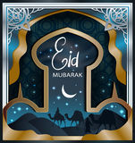 Set of vector banners for Ramadan Kareem with Ramadan lantern, towers of mosque, vintage moon and arabic pattern Stock Photos