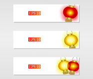 Set of vector banners with yellow and red Chinese paper lanterns Stock Photo