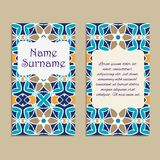 Set of vector business card templates. Moroccan, Arabic, Tunisian, Turkish ornaments. Geometric and floral motifs Royalty Free Stock Photography