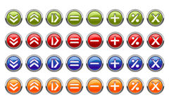 Set of vector buttons. Set of colorful vector buttons royalty free illustration