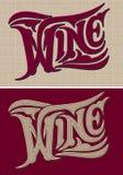 Set of vector calligraphic inscriptions wine. Set of two vector calligraphic inscriptions wine Royalty Free Stock Photo