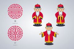 Set of vector illustration Asian old man in national clothes in different poses. Ancient symbol of longevity and wealth. Character stands. Hands are placed on Stock Image
