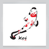 Set vector koi black on white background Royalty Free Stock Images