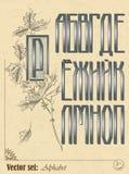 Russian alphabet Stock Photo