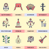 Set of vector, linear icons in a modern flat design. Royalty Free Stock Photos