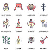 Set of vector, linear icons in a modern flat design. Royalty Free Stock Images