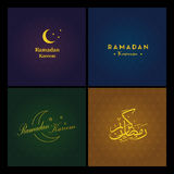 Set of the vector logos of Ramadan Kareem and arabic patterns. stock illustration