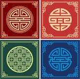 Set of Vector Oriental Knots with Frame. (pattern, decoration element royalty free illustration