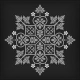 Set of vector ornaments. Stock Image