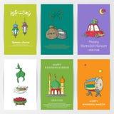 Greeting card ramadan kareem. Set vector ramadan kareem with muslim icon vector. ramadan kareem is mean happy fasting ramadan stock illustration