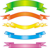Set of vector ribbons Stock Photo