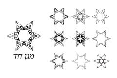 Set of vintage graphic Star of David. Jewish six-pointed star. Vector illustration on isolated background Royalty Free Stock Images