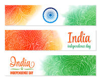 Set of watercolor banners Indian Flag for Independence Day. Independence Day. India. Banner set. Watercolor splash with traditional mehendi ornament. Indian Vector Illustration