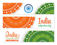 Set of watercolor banners Indian Flag for Independence Day. Independence Day. India. Banner set. Traditional mandala ornament. Indian Flag colors. For15th Vector Illustration