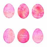 Set of watercolor eggs. Easter design elements. Vector illustration vector illustration