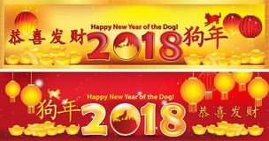 Set of web banners for Chinese New Year of the Earth Dog 2018 Stock Photo