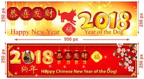 Set of web banners for Chinese New Year of the Earth Dog 2018. Banner set for the Chinese New Year of the Dog. Text translation: Congratulations and get rich Stock Image