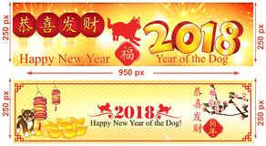 Set of web banners for Chinese New Year of the Earth Dog 2018 Chinese Spring festival Royalty Free Stock Photo