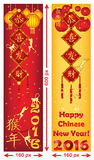 Set of web banners for Chinese New Year of the Monkey. 2016. Vertical sizes. Text translation: Happy New Year; Year of the Monkey vector illustration