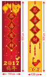 Set of web banners for Chinese New Year of the Rooster,. 2017. Vertical sizes. Text translation: Happy New Year; Year of the Rooster stock illustration