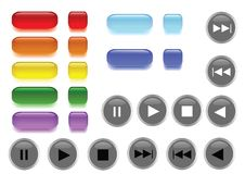 Set of web buttons Royalty Free Stock Photography
