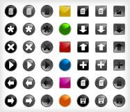 Set web buttons with icons. Vector Royalty Free Stock Photo