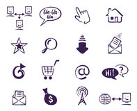 Set web icons. Vector illustration - a set of icons on the topic of computers and the Internet stock illustration