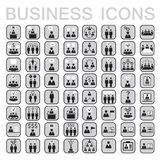 Set of 64 web icons for business, businessman, communication, people, human resources. Neutral black,white,gray color Vector illustration stock illustration