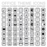 Set of 64 web icons for business. Office theme furniture,stationery,signs,documents,technology and etc. Vector illustration stock illustration